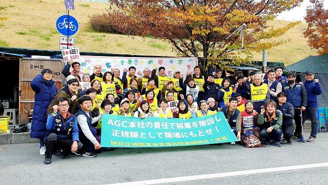 日本から亀尾ろう城テントを訪問