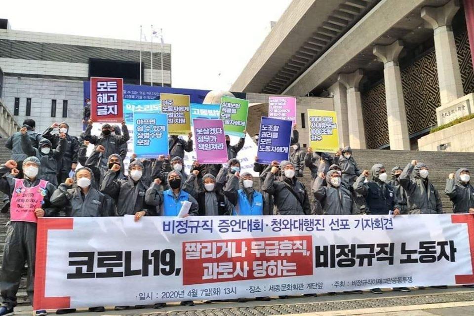 韓国非正規職労働者の新たな闘い開始(チャホノ氏のフェイスブックより)