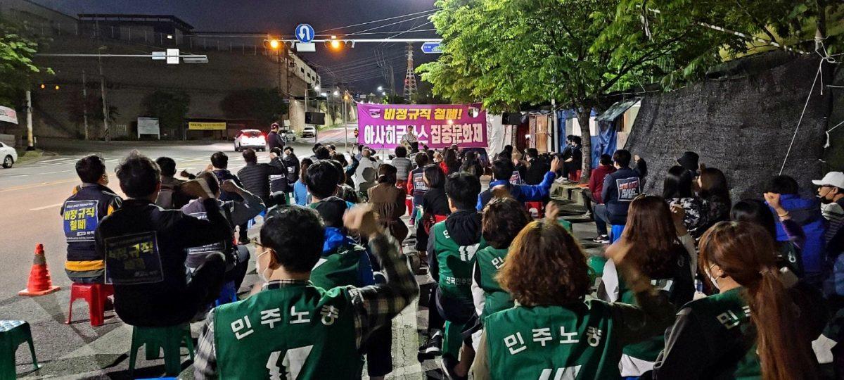 旭支会、工場前での水曜文化祭を再開!