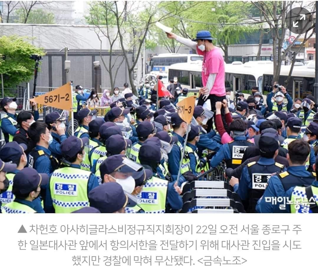 AGC韓国子会社元社長に懲役6月求刑!本社が不法派遣の責任を取れ!