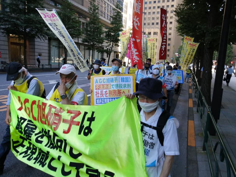原納猛前社長を刑務所へ!韓国で6周年集会、日本で本社デモ